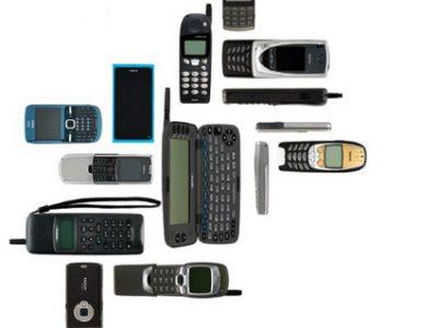Nokia... Design Museum